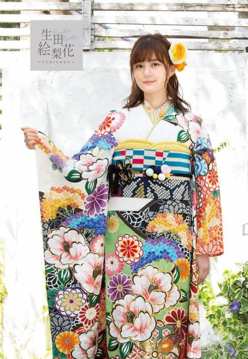 成人式・振袖の衣装写真 衣装名 生田絵梨花